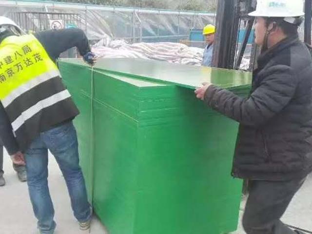 山东塑面钢化膜板